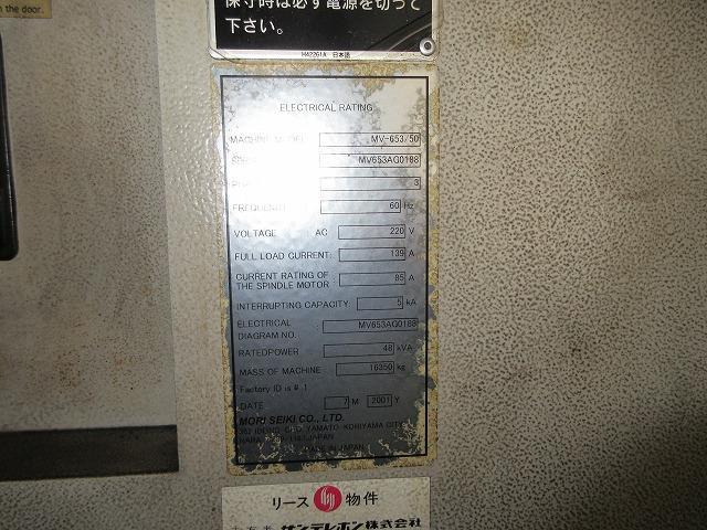 UM006-立マシニング(BT50)