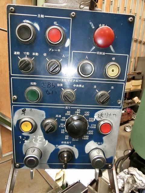 UM013-ベッド型立フライス