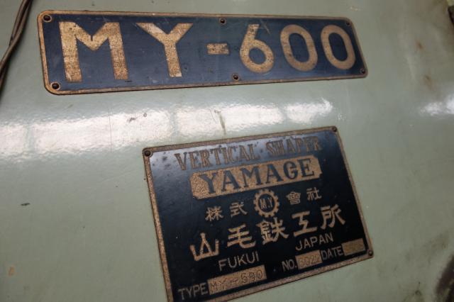 UM024-スロッター