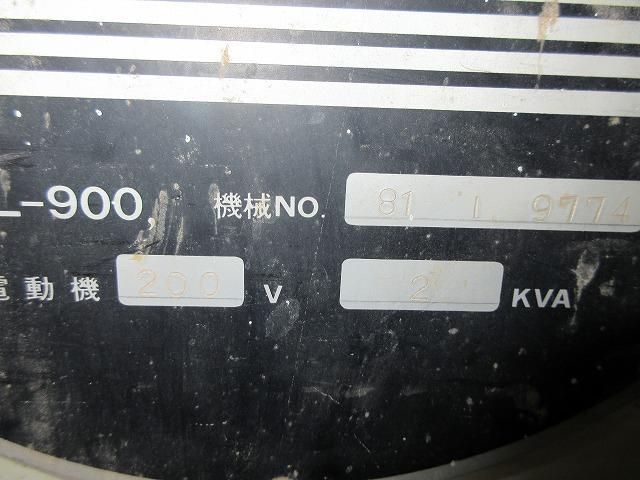UM027-コンターマシン
